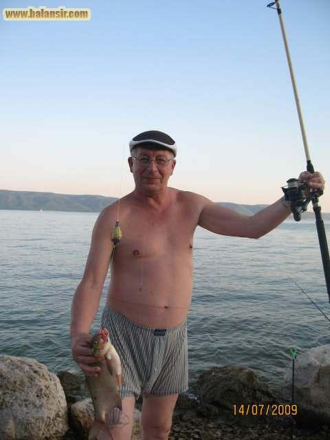 Как познакомится с рыбаком