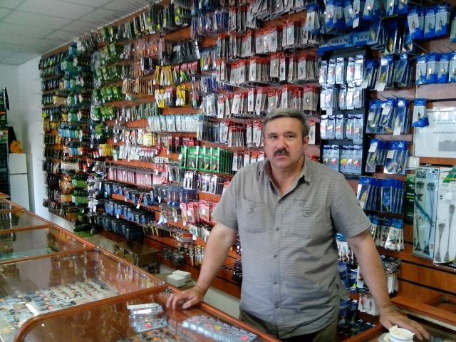 магазин для рыболовов в тольятти