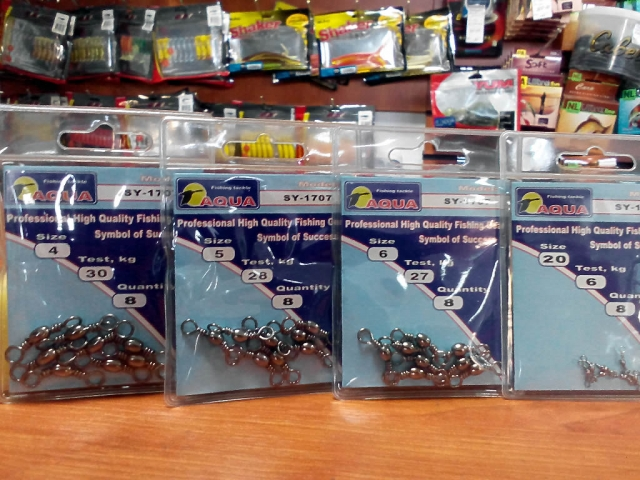 каталог товаров рыболовного магазина аква
