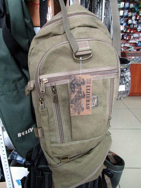 купить рюкзак для рыбалки днепропетровск