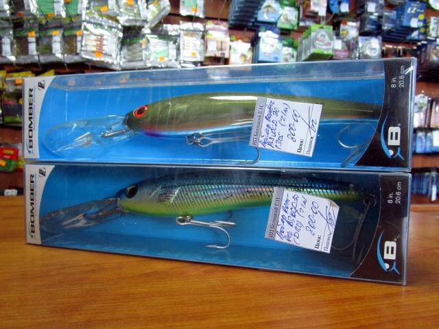 фанатик магазин рыбалки