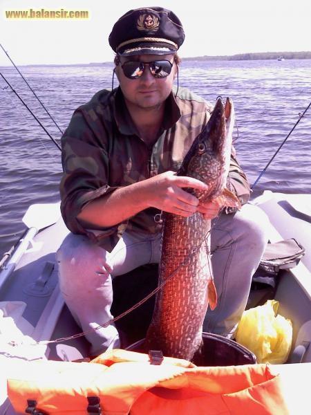 рыбалка в самарской календарь