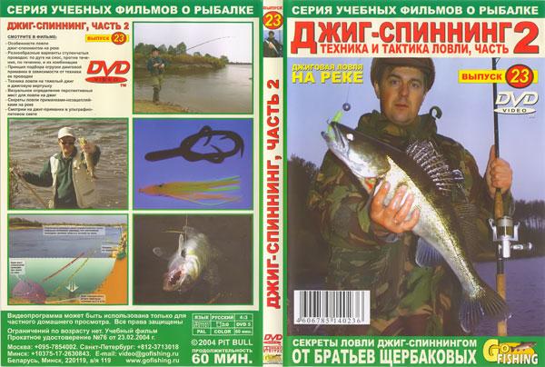 бесплатный сайт все о рыбалке